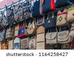 chennai india march 02 2018... | Shutterstock . vector #1164258427