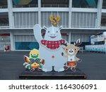 jakarta  indonesia   august 24  ...   Shutterstock . vector #1164306091
