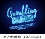 vector neon gambling games sign ... | Shutterstock .eps vector #1164331381