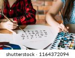 art school lettering classes.... | Shutterstock . vector #1164372094