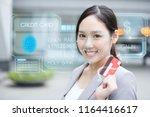 asian young  businesswoman... | Shutterstock . vector #1164416617