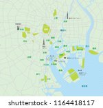 tokyo bay area road map   with... | Shutterstock .eps vector #1164418117