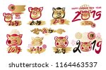 happy chinese new year. pig   ...   Shutterstock .eps vector #1164463537