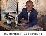 senga bay  malawi   june 10 ... | Shutterstock . vector #1164548341