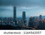 sunset scene on top  | Shutterstock . vector #1164562057