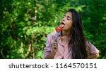 seductive appetite. her... | Shutterstock . vector #1164570151