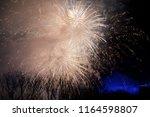 niagara falls  ontario  canada  ...   Shutterstock . vector #1164598807
