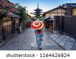 woman wearing japanese... | Shutterstock . vector #1164626824