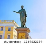 the first monument in the city... | Shutterstock . vector #1164632194