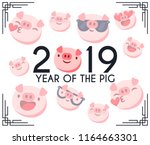 happy chinese new year 2019... | Shutterstock .eps vector #1164663301