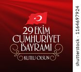 29 ekim cumhuriyet bayrami.... | Shutterstock .eps vector #1164697924