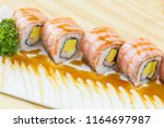 grilled salmon sushi roll  ... | Shutterstock . vector #1164697987
