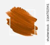 art abstract background brush... | Shutterstock .eps vector #1164702541