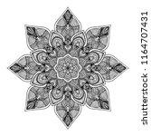 mandalas for coloring  book.... | Shutterstock .eps vector #1164707431