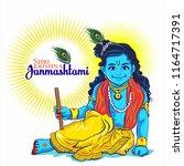 janmashtami celebration in... | Shutterstock .eps vector #1164717391