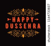 happy dussehra. festival of... | Shutterstock .eps vector #1164733837