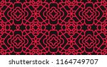 jewish semaless pattern with... | Shutterstock .eps vector #1164749707