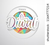 illustration of happy diwali... | Shutterstock .eps vector #1164777214