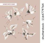 japanese white crane in batik...   Shutterstock .eps vector #1164779764