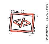 vector cartoon open source icon ... | Shutterstock .eps vector #1164785491