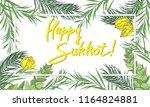 sukkot jewish holiday... | Shutterstock .eps vector #1164824881