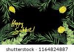 sukkot jewish holiday...   Shutterstock .eps vector #1164824887