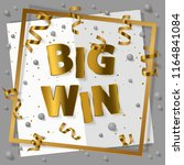 gold big win in gold frame with ... | Shutterstock .eps vector #1164841084