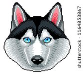 pixel husky dog face detailed... | Shutterstock .eps vector #1164853867