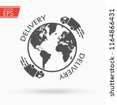 delivery service icon.... | Shutterstock .eps vector #1164866431