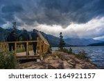 lake epuyen  chubut. patagonia... | Shutterstock . vector #1164921157