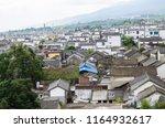 bird eye view of local... | Shutterstock . vector #1164932617