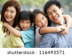 portrait of chinese family... | Shutterstock . vector #116493571