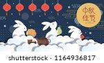 mid autumn festival in the... | Shutterstock .eps vector #1164936817