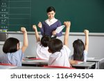 Teacher With Students In...