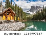 emerald lake is located in yoho ... | Shutterstock . vector #1164997867