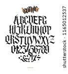 full alphabet in the gothic... | Shutterstock . vector #1165012537