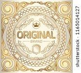 golden ornate decorative...   Shutterstock .eps vector #1165014127