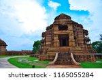 This Is Ancient Saas Bahu...