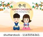 chuseok or hangawi  korean...   Shutterstock .eps vector #1165056361