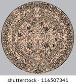 αλλοδαπών,αρχαία,apocalypse,ημερολόγιο,ημέρα της κρίσεως,τέλος του κόσμου,ιερογλυφικά,ιστορικό,μάγια,μεξικό,παλιά,πέτρα