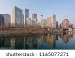 beijing  china   mar 22  2018 ... | Shutterstock . vector #1165077271