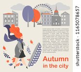 autumn in the city. beautiful... | Shutterstock .eps vector #1165078657