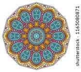 mandala flower decoration  hand ... | Shutterstock .eps vector #1165080871