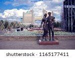 astana city  kazakhstan  22... | Shutterstock . vector #1165177411