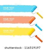 vector roller brush for text | Shutterstock .eps vector #116519197