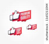 premium quality  top quality  ... | Shutterstock .eps vector #1165211044