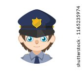 illustration of a policeman | Shutterstock .eps vector #1165235974