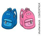 schoolbag. vector illustration...   Shutterstock .eps vector #1165247614