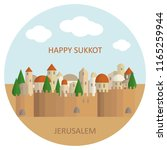 happy sukkot. middle east town. ... | Shutterstock .eps vector #1165259944