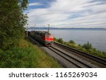 Small photo of Trans-Siberian Railway near Lake Baikal in Eastern Siberia